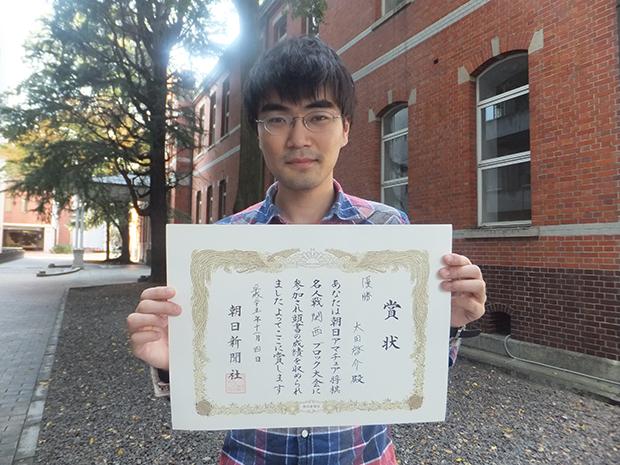 本学学生が第37回朝日アマチュア将棋名人戦の関西代表に選ばれる