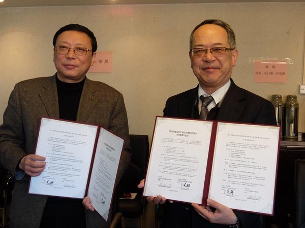 中国社会科学院歴史研究所と学術交流協定を更新